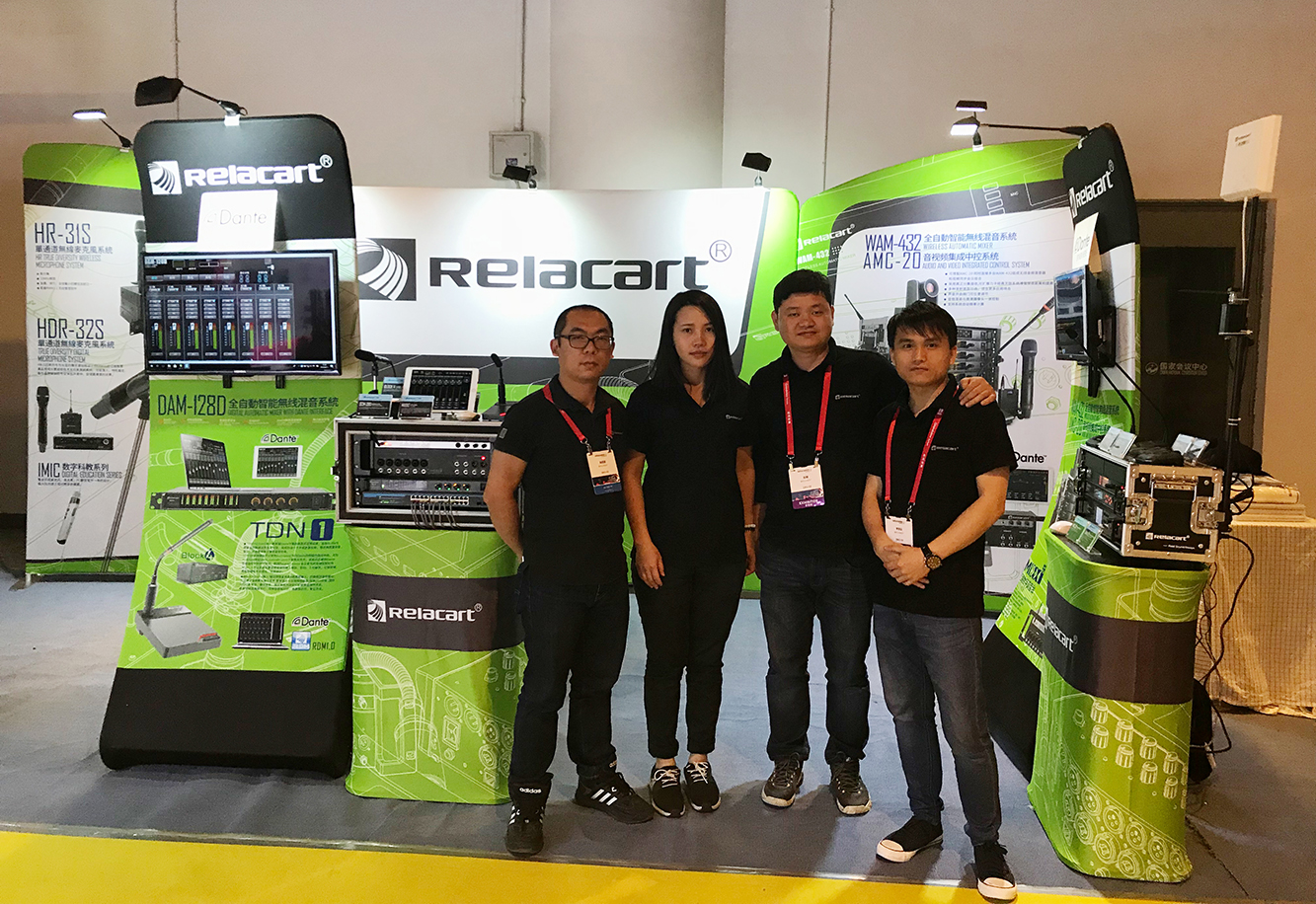 Go to Beijing Team | Beijing InfoComm China 2018 Exhibition