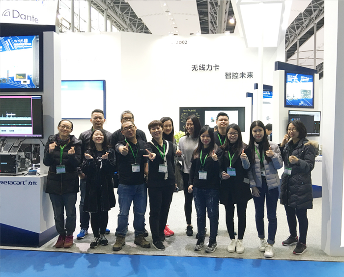 Relacart Electronics participated in the 2017 Guangzhou International Professional Audio Ex