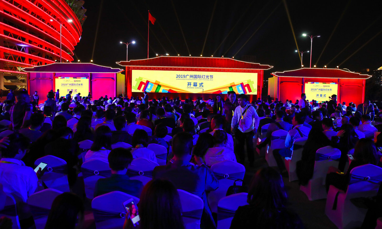 The 9th Guangzhou International Light Festival was held!