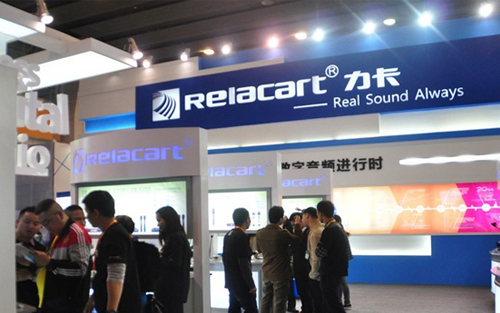 Relacart 2016 Prolight+sound Guangzhou