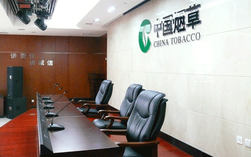"""Wireless-Relacart"" WDC - 900 applied in Shenyang Tobacco Head Corporation"
