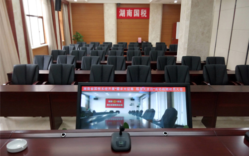 Relacart VTS-1000 to help Hunan province IRS video mobilization meeting